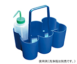 [Discontinued]Wash Bottle Carrier (Azlon) BGS024