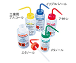 Chemicals Labeled Wide-Mouth Washing Bottle (Azlon) 250mL Acetone and others