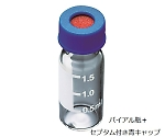 Low Elution Wide-Mouthed Screw Cap Vial Vial Bottle + Blue Cap with Septum and others