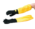 High Grip Universal Work Glove (Long Sleeve Type) S and others