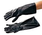 ブチル手袋等