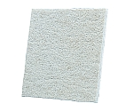 Ultrathin Type Sound Absorption And Sound Insulation Material 920 x x 5mm and others