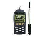 熱線式風速計(校正証明書付) TM-4001