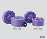 Alcohol Free Cell Freezing Container Coolcell LX Purple and others