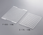 Tray for Container 405 x 285 x 10mm Number Of Pockets 50 and others