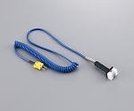 マグネット温度センサー K熱電対 -50~+250℃ 23×17×14mm