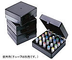 Shading Plastic Cryo Box 100 Pcs Storage 5 Pcs R3121