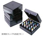 遮光プラスチッククライオボックス 100本収納 5個入 R3121
