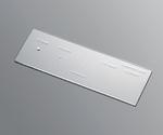 マイクロスケール 25×75 CSMM-001