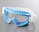 Clean Room Goggles (Sterilisation Treatment Available) 611010000