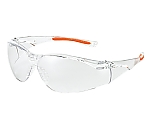 Lightweight Protection Glasses 513010000