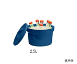 Ice Bucket Magic Touch 2(TM) Capacity 2.5L Blue and others