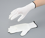 Water Soluble PU Coat Glove (Palm Coat) L and others