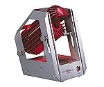 Loop Sterilizer Solaris 152 x 210 x 195mm