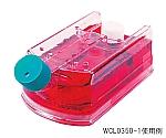 CELLine(TM)細胞培養フラスコ WCLシリーズ等