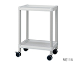 Mobile Easy Cart (Gray) 2 Stages 532 x 368 x 800 ME11A