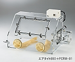 Airtight Glove BOX (With Chamber Pressure Control) 890 x 485 x 450 and others