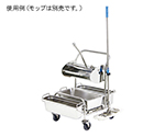 Mop Trolley For Use in Clean Room CC-805-2