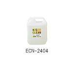 液体洗浄剤 ECシリーズ等