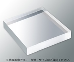 Acrylic Plate (Transparent Thick Plate) 100 x 100mm Plate Thickness 20mm and others