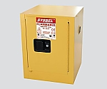 Fire Resistant Cabinet Self-Closed Type 430 x 430 x 560 and others
