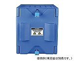 Corrosion-Resistant Cabinet 410 x 360 x 490 and others