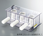 3 Strand ELEP Cleaner Case For Width 80mm and others