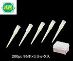 ビオラモサクラチップ(ラックパック) 200μL イエロー (滅菌済) 96本×1ラック入  V-200RE