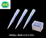 ビオラモサクラチップ(ラックパック) 1000μL ブルー (滅菌済) 96本×1ラック入  V-1000RE
