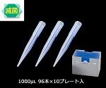 ビオラモサクラチップ(ラックパック用スペアプレート) 1000μL ブルー (滅菌済) V-1000RSE