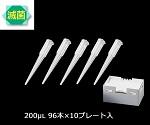 ビオラモサクラチップ(ラックパック用スペアプレート) 200μL ナチュラル (滅菌済) V-200RSEN