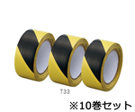 Line Tape Width 48mm x Length 33m Yellow/Black 10 Volumes and others