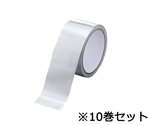 Aluminum Tape 1 Volumes and others