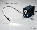 LED Light Source Light Source Unit and others