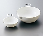 Porcelain Evaporation Dish 35mL and others