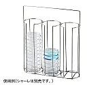 Petri Dish Holder PDH-30