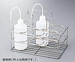 ボトルキャリアー(ステンレス製) BCS-6