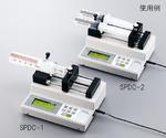 Syringe Pump Digital Control Type Syringe Number...  Others