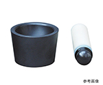 Special Mortar Silicone Nitride With Pestle...  Others