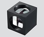 プリズムボックス 35×35×35mm