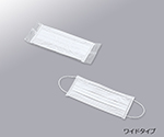 Disposable Mask For Clean Room Wide Type 50 Pieces and others
