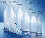 Natural Narrow-Mouth Bottle 250mL 10 Pcs and others