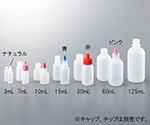 Small And Fixed Quantity Drip Bottle Tip Natural for 1, 3mL and others
