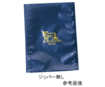 ESD Shield Bag (4-Layered Type) 50 x 80 x 0.076 and others