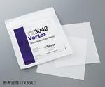 マイクロワイパー Vertex(R)