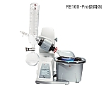 Rotary Evaporator Vertical...  Others