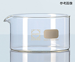 Crystallizing Dish 20mL and others