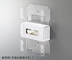 Gloves Dispenser (Wall Hanging 3 Strand Type) Front Insertion Type and others