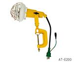 安全投光器 AT-Eシリーズ