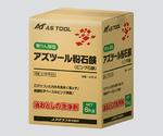 アズツール粉石鹸 (ピンク石鹸) APC-6